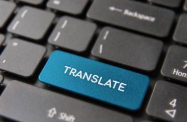 Rob Laumen - Vertaler Engels-Nederlands